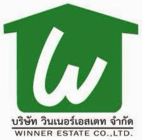 Winner Estate