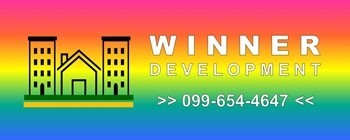 Winner Development Co., Ltd.
