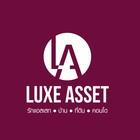 Luxe Asset