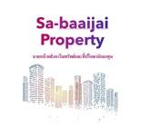 Sa-baaijai Property