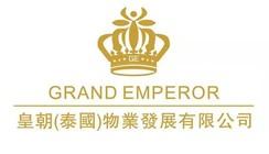 Grand Emperor
