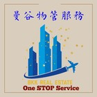 BKK REAL ESTATE One STOP Service