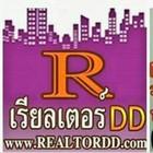 Realtor DD