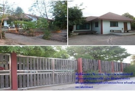 For Sale 3 Beds House in Dan Chang, Suphan Buri, Thailand
