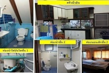 For Sale 4 Beds House in Bang Sue, Bangkok, Thailand