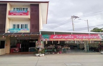 Located in the same area - Ban Chang, Rayong