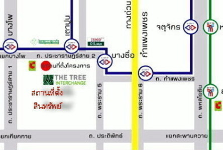For Sale 4 Beds タウンハウス in Bang Sue, Bangkok, Thailand