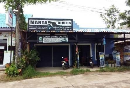 For Sale 4 Beds Townhouse in Ko Lanta, Krabi, Thailand