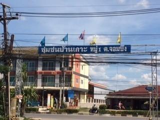 ขาย บ้านเดี่ยว 3 ห้องนอน จอมบึง ราชบุรี | Ref. TH-AVLIOXKD