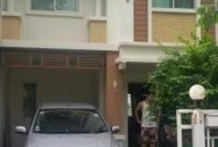 For Sale 3 Beds House in Khlong Sam Wa, Bangkok, Thailand