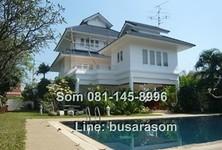 For Rent 5 Beds 一戸建て in Bueng Kum, Bangkok, Thailand