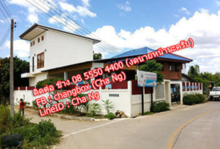 For Sale 5 Beds 一戸建て in Muang Nan, Nan, Thailand