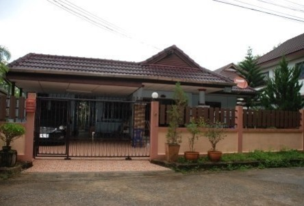 For Sale 4 Beds House in Mueang Trat, Trat, Thailand