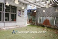 For Sale House 200 sqm in Pathum Wan, Bangkok, Thailand