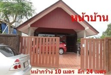 For Sale 1 Bed House in Mueang Chumphon, Chumphon, Thailand