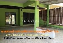 ขาย ทาวน์เฮ้าส์ 4 ห้องนอน ศรีราชา ชลบุรี