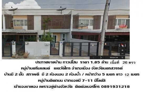 For Sale 2 Beds 一戸建て in Mueang Nakhon Sawan, Nakhon Sawan, Thailand | Ref. TH-SUVEDRPD