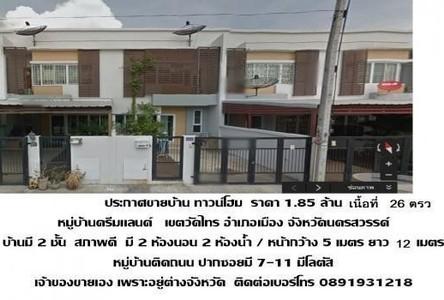 For Sale 2 Beds 一戸建て in Mueang Nakhon Sawan, Nakhon Sawan, Thailand