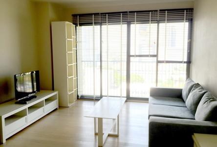 For Rent 1 Bed Condo in Watthana, Bangkok, Thailand