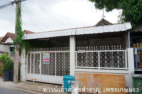 For Sale 1 Bed Townhouse in Bang Khae, Bangkok, Thailand | Ref. TH-BNIHFWQM