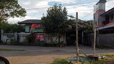 Located in the same area - Mueang Lampang, Lampang