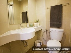Located in the same area - Lumpini Ville Sukhumvit 109 - Bearing