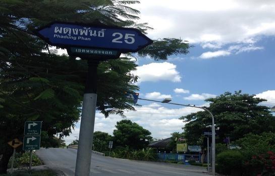For Rent 3 Beds 一戸建て in Nong Chok, Bangkok, Thailand | Ref. TH-OEDDGDOK