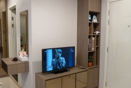 For Sale or Rent 1 Bed Condo in Dusit, Bangkok, Thailand
