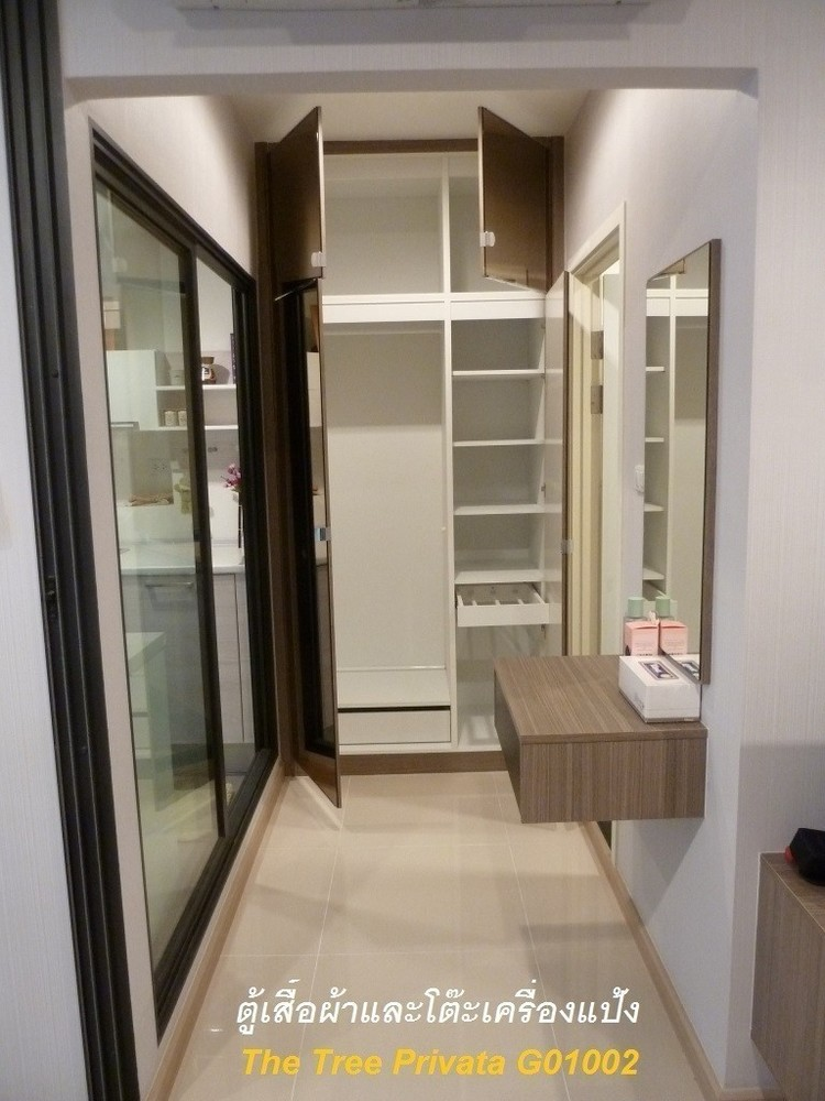 The Tree Privata - For Sale or Rent 1 Bed Condo in Dusit, Bangkok, Thailand | Ref. TH-SEAULKLY