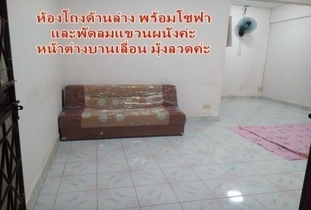 For Sale or Rent 4 Beds Townhouse in Mueang Nakhon Ratchasima, Nakhon Ratchasima, Thailand