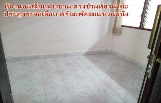 For Sale or Rent 4 Beds Townhouse in Mueang Nakhon Ratchasima, Nakhon Ratchasima, Thailand | Ref. TH-JPJHKEUD