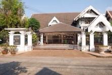 For Sale 4 Beds 一戸建て in Mueang Khon Kaen, Khon Kaen, Thailand