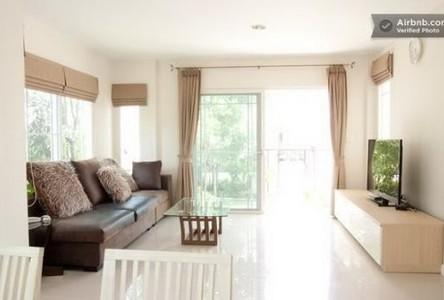 For Rent 3 Beds 一戸建て in Bang Kapi, Bangkok, Thailand