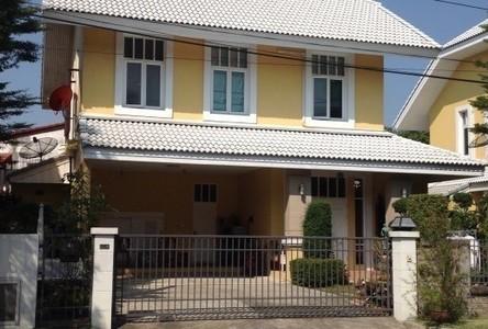 For Sale 3 Beds 一戸建て in Min Buri, Bangkok, Thailand