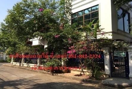 For Sale 4 Beds House in Huai Khwang, Bangkok, Thailand