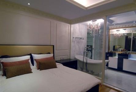 В аренду: Кондо с 3 спальнями в районе Bang Rak, Бангкок, Таиланд