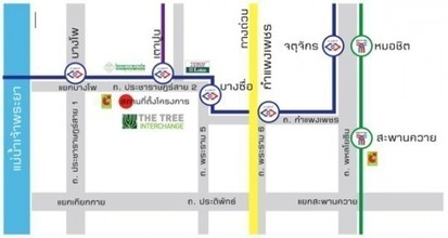 Located in the same area - The Tree Interchange