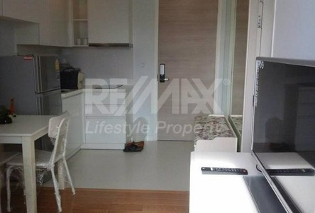 For Sale 1 Bed Condo Near BTS Ratchathewi, Bangkok, Thailand