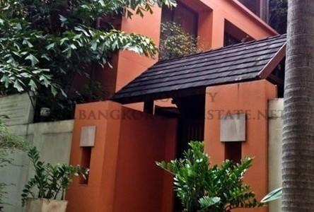 В аренду: Кондо с 31 спальнями возле станции BTS Phrom Phong, Bangkok, Таиланд