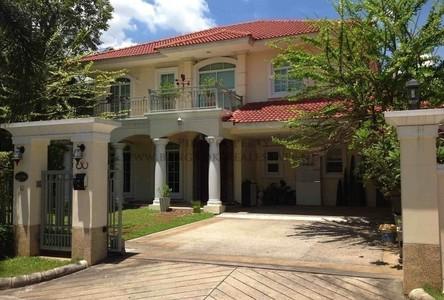 Продажа: Таунхаус с 4 спальнями в районе Bangkok, Central, Таиланд