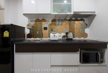 For Rent Condo 35 sqm Near MRT Phetchaburi, Bangkok, Thailand