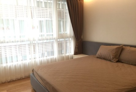 For Sale or Rent Condo 24 sqm Near BTS Nana, Bangkok, Thailand