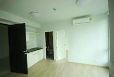 Продажа: Кондо c 1 спальней возле станции MRT Ratchadaphisek, Bangkok, Таиланд
