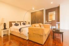 For Rent Condo 45 sqm in Khlong Toei, Bangkok, Thailand