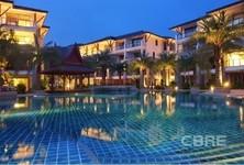 Продажа: Кондо c 1 спальней в районе Thalang, Phuket, Таиланд