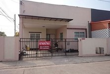 For Sale 2 Beds タウンハウス in Mueang Udon Thani, Udon Thani, Thailand