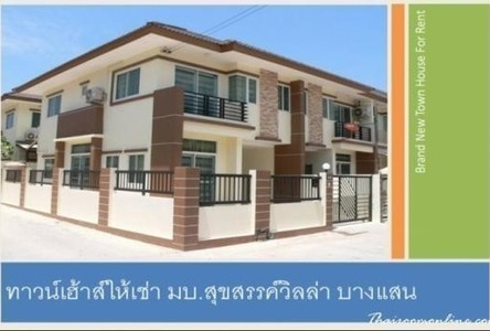 For Rent 4 Beds タウンハウス in Mueang Chon Buri, Chonburi, Thailand