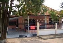 В аренду: Дом с 2 спальнями в районе Mueang Udon Thani, Udon Thani, Таиланд
