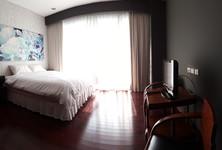 В аренду: Кондо с 2 спальнями возле станции BTS Ratchadamri, Bangkok, Таиланд