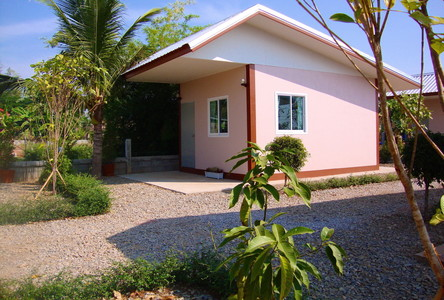 For Sale House 20 sqm in Mueang Chaiyaphum, Chaiyaphum, Thailand